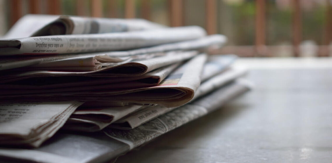 magazine-news
